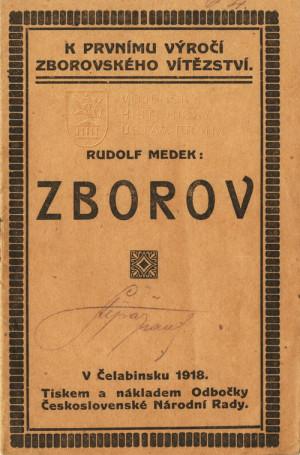 Titulní strana básně Zborov