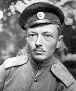 Velitel 3. praporu 1. čs. střeleckého pluku Mistra Jana Husi, poručík Švec v roce 1917 (VHÚ)