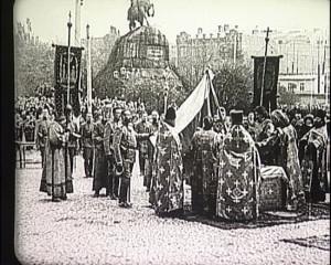 Přísaha České družiny