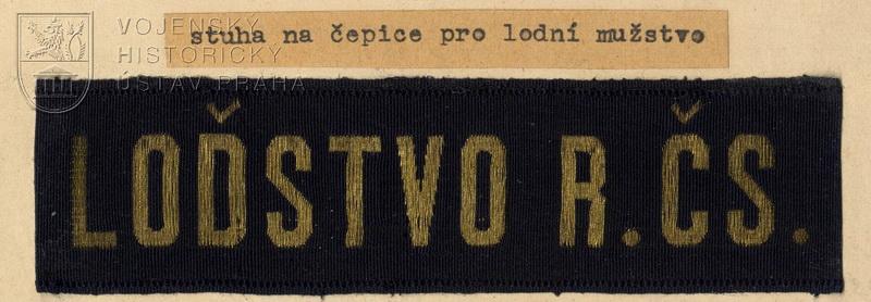 Stuha československého loďstva, 1919