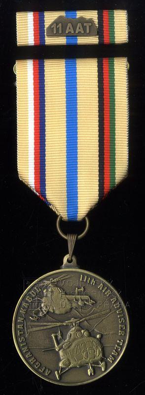 Pamětní odznak 11. leteckého poradního týmu