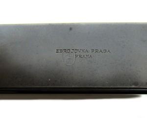 Čs. pokusný kulomet Praga II A s vodním chlazením