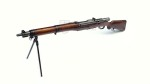"""Automatická puška (""""samostříl"""") Krnka, výrobní číslo 2"""