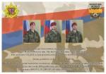 Mimořádná sbírka ve prospěch rodin vojáků, kteří zahynuli v Afghánistánu