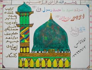 Mešita v Medině.