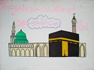 Mešita v Mekce.