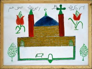 Mešita s afghánskými národními symboly (tulipán, borovice).