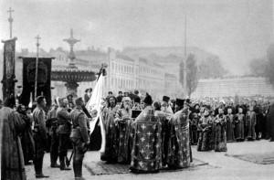 Svěcení praporu a přísaha České družiny na Sofijském náměstí v Kyjevě, 28. září 1914