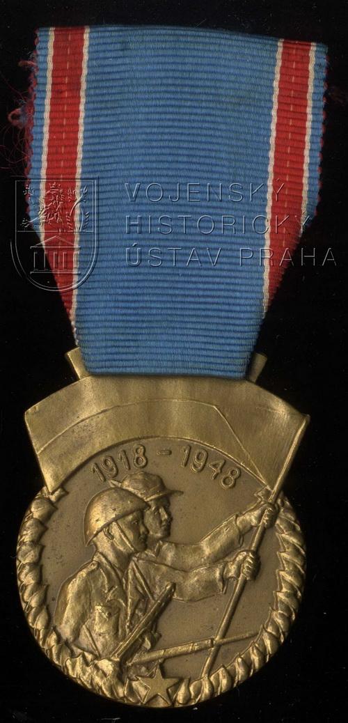 """Pamětní medaile Pěšího pluku 32. """"Gardského"""""""