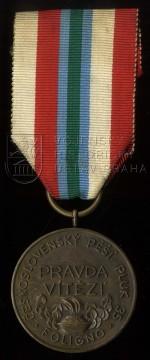 """Pamětní medaile pěšího pluku 35 """"Foligno"""""""