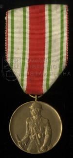 """Pamětní medaile 39. pěšího pluku """"Výzvědného"""""""