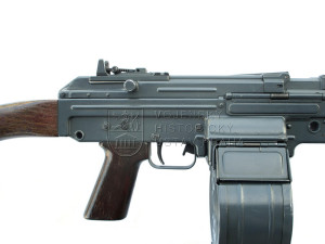 Útočná puška URZ (Univerzální ruční zbraň)