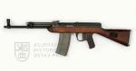Samopal (útočná puška) ČZ 522