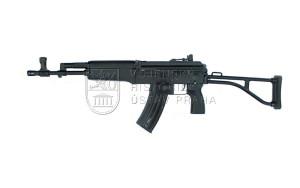 Útočná puška LADA