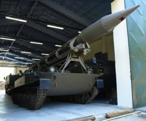 Taktická neřízená raketa 3R8