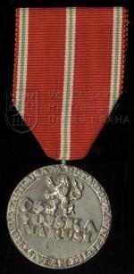 Pamětní medaile strojírenské samostatné roty dopravní vlakové dílny československého vojska na Rusi