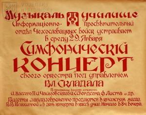 Hudební skladatel a dirigent Rudolf Karel (1880-1945)