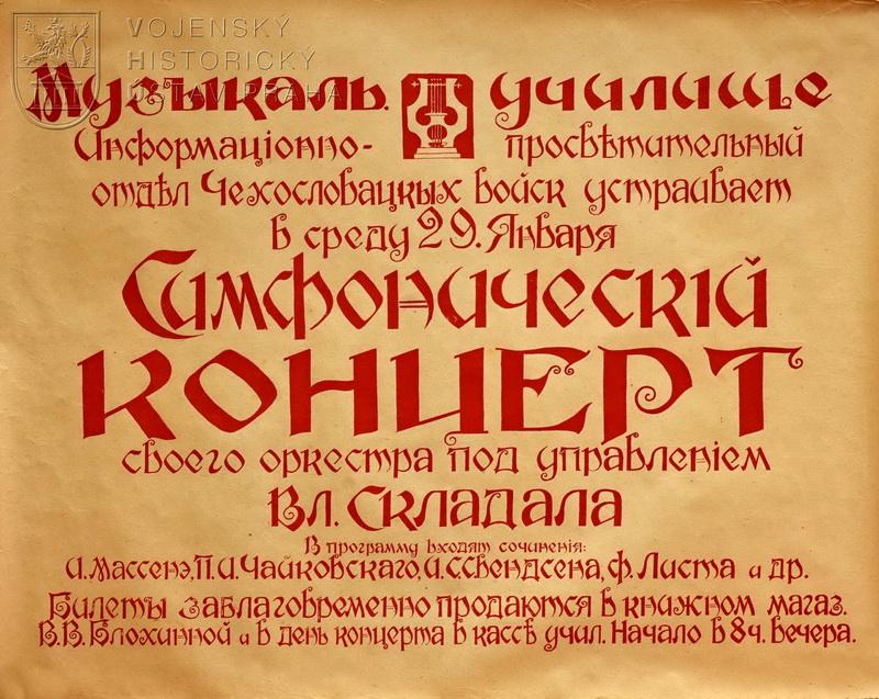 Plakát Symfonického orchestru Informačně-osvětového odboru čs. vojsk na Rusi, 1919