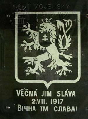 Pamětní desky Zborovského památníku, po roce 1945.