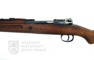 Četnická puška vz. 33