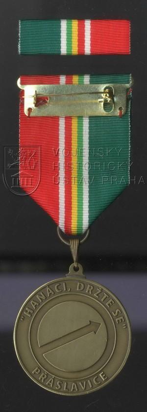 """Pamětní odznak 73. tankového praporu """"Hanáckého"""" Přáslavice"""
