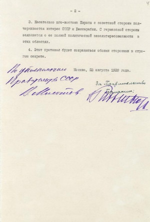 Druhá strana sovětské verze tajného protokolu německo-sovětské smlouvy o neútočení