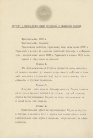 První strana ruské verze německo-sovětské smlouvy o neútočení