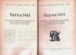 Nacionalen vojennoistoričeskij muzej – Sofija. Varna 1444