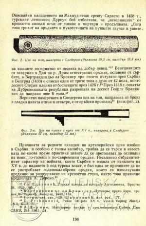 Zobrazení použitých palných zbraní.