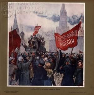 Titulní strana XIV části – únorová revoluce roku 1917, výjev z jejího průběhu v Moskvě datovaný 1. březnem.