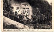 Pro Československo druhá světová válka prakticky začala v září 1938. Na snímku jsou zachyceni příslušníci Pěšího pluku zajištění lehkého opevnění 152, kteří obsazovali opevnění v roce 1938 nedaleko Podbořan. Foto sbírka VHÚ.