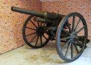 75mm polní kanon z roku 1890