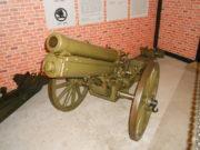75mm horský kanon L15 z roku 1914