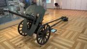 47mm pěchotní kanon vzor 1932 A2
