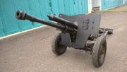47mm kanon proti útočné vozbě vzor 1938