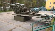 21cm pobřežní kanon vzor 1942