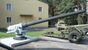 15cm pobřežní kanon L50 vzor 1899