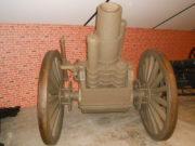15cm moždíř z roku 1904