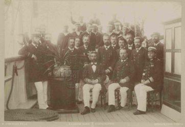 Rakousko-uherské námořnictvo vzámoří