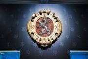 Kartuše se znakem českého království, okolo roku 1610 (Sbírky Pražského hradu)