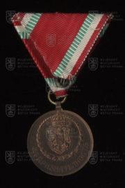 Bulharská Medaile Červeného kříže, 2. stupeň (revers). FOTO VHÚ.
