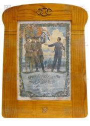 Diplom za službu u horského pluku 3, 1924