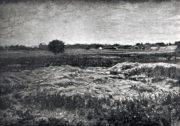 Pohled na bojiště u Lipjag