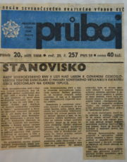 Odmítavé stanovisko  rady Krajského národního výboru v Ústí nad Labem k sovětskému obvinění. (ABS)