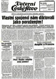I staré noviny stojí za přečtení